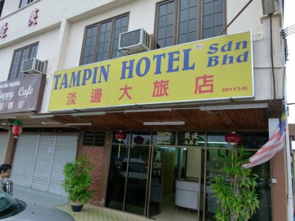 Tampin Malaysia  city images : Tampin Hotel Sdn Bhd Malaysia